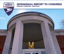 USPS OIG Semiannual Report to Congress cover art image of the front of the Arlington Post Office.